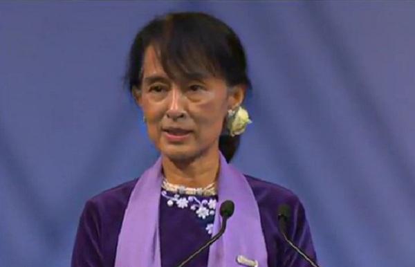Aung San Suu Kyi - Nobel Prize Acceptance Speech - AssociatedPress / Youtube
