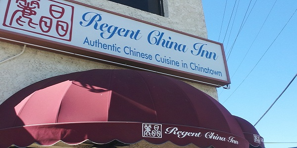 Regent China Inn - Chinatown, Los Angeles