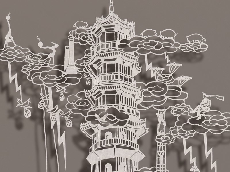 1-Bovey Lee - Cut Paper - Tower