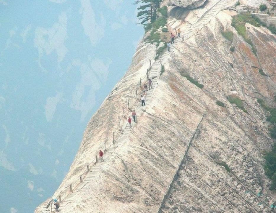 9a-Mt. Hua Shan