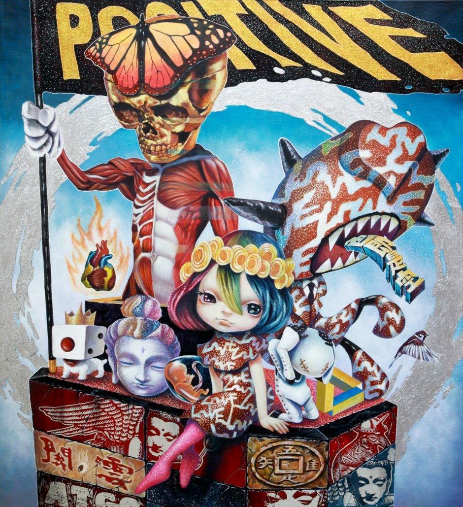 Yosuke Ueno Painting -Positive Energy