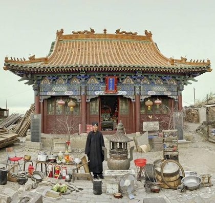 Huang Qingjun Photography China Family Stuff_Feature
