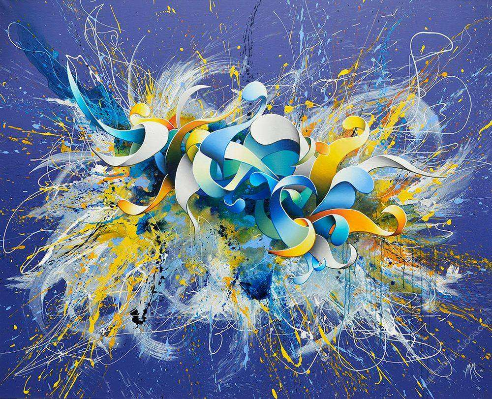 Amaury Dubois Abstract Painting_BigBang